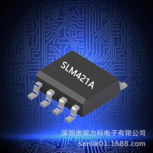 SLM421 无频闪 筒灯双色低压40V调光调色温 LED线性恒流驱动IC