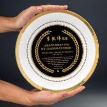 盘子装饰墙挂盘家居摆设欧式母亲节纪念盘陶瓷摆盘奢华创意摆件