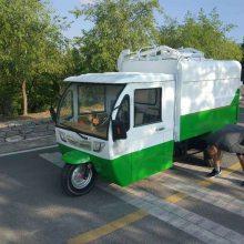 聊城电动垃圾车_小型电动清扫车厂家 电动垃圾车价格