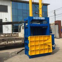 立式多功能液压打包机四开门服装纺织品立式压包机160-400吨金属打包机