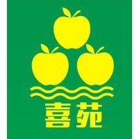 中山市绿的涂料有限公司