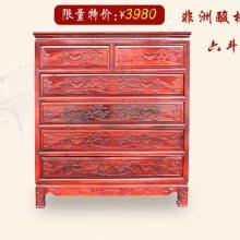 非酸六斗柜批发-大象红木家具厂家直销-温州非酸六斗柜