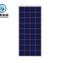 单晶硅组件-280w单晶硅组件-金尚新能源(推荐商家)