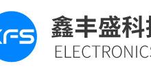 深圳市鑫丰盛科技有限公司