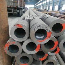 厂家直销梅州45号无缝管 大口径厚壁无缝钢管 机械设备用无缝钢管