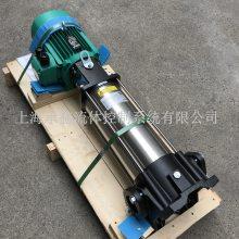 进口wilo威乐增压多级离心泵HELIX V2206采购价格