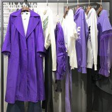 香港一线品牌女装【维伊】冬欧美版型 时尚休闲女装 河南品牌折扣女装尾货