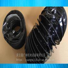 广纳50-820拉链式丝杠防护罩 车床丝杠防护罩厂家