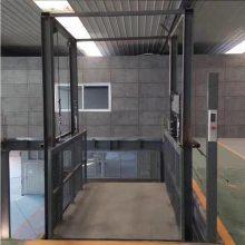 汉中工厂运货升降平台 仓库载货升降货梯 航天2吨货梯