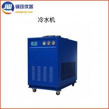 锦玟小型实验室冷水机LSJ-15000