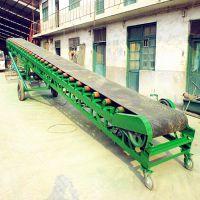 池州市煤渣皮带输送机 木糠装车带式输送机 槽型散颗粒皮带机