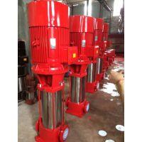 卓全XBD8.0/35G-GDL多级消防水泵 稳压设备