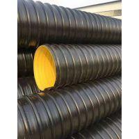 苏北钢塑复合增强缠绕管 钢带螺旋波纹管 厂家直销价
