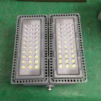 LED投光灯厂家/NTC9280-200W壁灯/座式照明灯200W海洋王