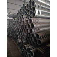 内蒙古16Mn无缝管价格 219*16冷轧无缝钢管定制