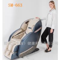厂家直销按摩椅家用全自动全身电动多功能太空舱按摩器