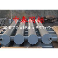 中春国标 春风国标 集团国标工业散热器