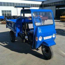 农用柴油三轮车价格 18马力7速简易棚机动三轮车 建筑沙石三轮运料车