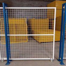 工厂护栏网价格 车间机器防护网哪里卖 车间隔离网仓库隔断