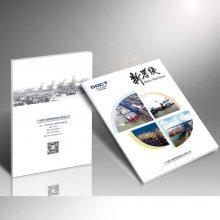 深圳精装书籍定做印刷 期刊杂志设计 书刊画册设计印刷定制