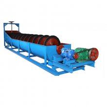 高效环保型双螺旋洗砂机 石粉洗砂机 砂石料清洗设备