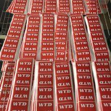 标贴印刷多少钱 唐山条形码贴纸 河北条码纸批发 不干胶标签印刷厂家直销