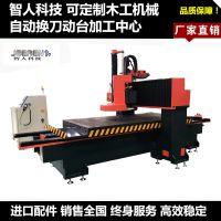 厂家直销重型床架动台加工中心 高精度数控龙门式木工雕刻机