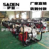 萨登3寸电启动加大叶轮自吸水泵100m杨程农用山坡灌溉专用抽水机