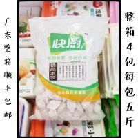 广东顺丰包邮 三全餐饮快厨【精品水饺韭菜猪肉】4包*5斤