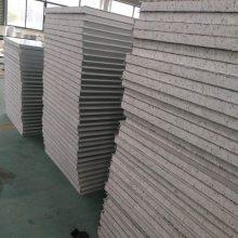 厂家批发75mm厚泡沫彩钢夹芯板 保温隔热泡沫复合板 泡沫墙面板屋顶板