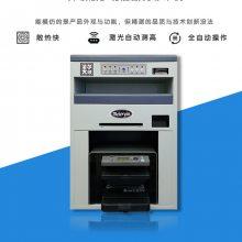 印刷厂印小批量不干胶标签的DM单印刷机