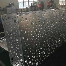 渐变色透光铝板性能德普龙造型包柱冲孔铝单板