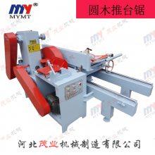 木工机械推台锯 木工圆木推台锯价格 全自动原木推台锯厂家