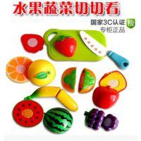儿童切切乐切切看套装过家家宝宝厨房可切水果蔬菜玩具切菜切西瓜