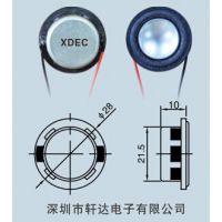28mm4欧1W2W音箱超薄音响重低音移动电源多媒体喇叭扬声器
