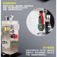 旭恩立式锅炉LSS80公斤燃气节能蒸汽发生器厂家