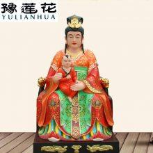 泰山奶奶神像坐像泰山老母神像站班丫鬟佛像寺庙塑像摆件