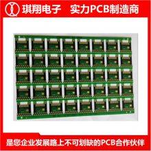 pcb线路板报价-琪翔电子专注电路板生产-惠州pcb线路板