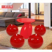 玻璃钢苹果桌椅三件套创意蘑菇茶几组合商场休闲单人椅子儿童坐凳