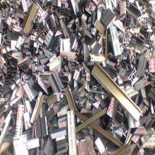 路财顺金属回收方案-铝合金类废铝回收今日价格表
