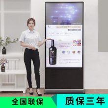 厂家优惠供应壁挂立式卧式立式43寸46寸55寸49寸触摸网络高清液晶广告机