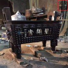 誉盛法器 供应 佛教香炉 长方形平口四方鼎 现场图片