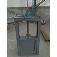 热销 dn0.3米钢制方闸门 钢制闸门 钢闸门 钢制平面闸门 质优价廉 一件代发