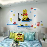 维尼熊卡通亚克力墙贴3d立体宝宝卧室墙壁床头贴画布置儿童房装饰