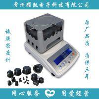 固体密度计液体比重计塑料颗粒密度测量仪器橡胶电子密度计