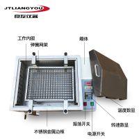 供应YH系列高溫油浴振蕩器 油浴搖床