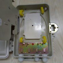 昊星 SMC分纤箱12芯1分8光纤分路器箱室外防水FTTH分线盒