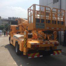 湖北江南700P庆铃国六直臂高空作业车、作业高度32 米-