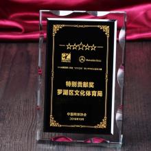 广东水晶授权牌定做 水晶加盟牌定制
