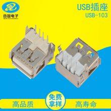 厂家直销USB插座AF90度弯脚USB插座AF单层90度USB插座